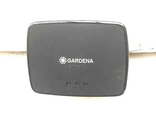 Här är den magiska dosan Smart Gardena som koppla ihop allt!